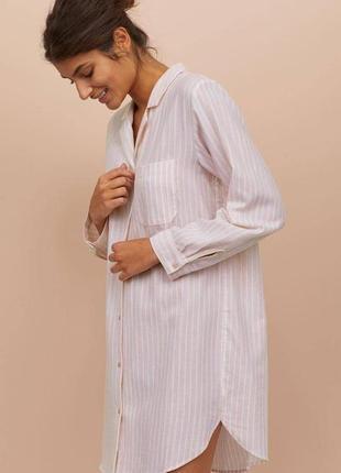 Фланелевая  пудровая (байковая) теплая ночная рубашка в полоску от h&m