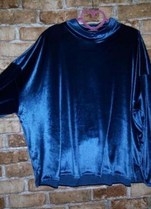 Веллюровая блуза оверсайз