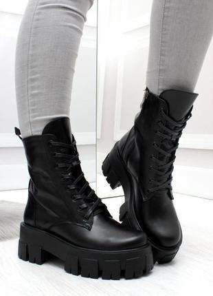 Новые женские кожаные демисезонные чёрные ботинки мартинсы