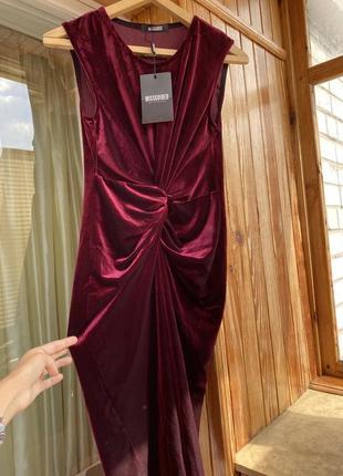 Шикарное вечернее бархатное платье миди  по фигуре с узлом сукня вельюрова бордо
