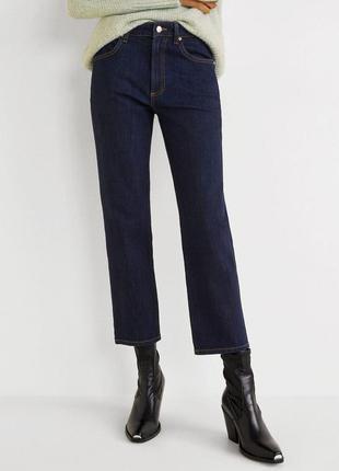 Новые прямые укороченные джинсы mango