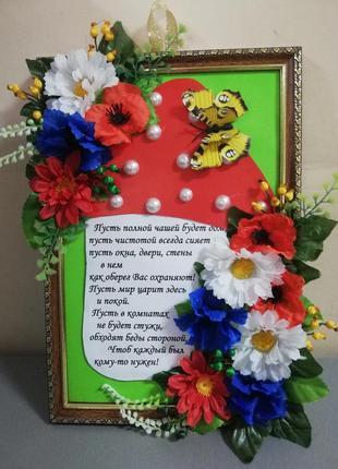 Цветочное панно для дома