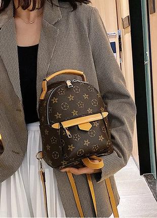 Женский небольшой стильный популярный мини рюкзак ранець сумочка