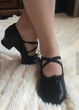 Туфли на каблуке для танцев