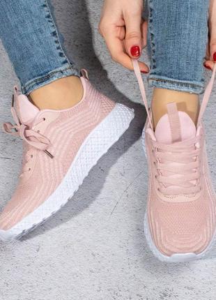 Пудровые кроссовки (330304)