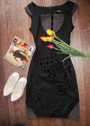 Платье, сарафан деловой, классика.