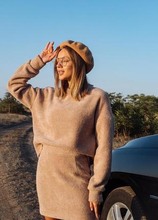 """Тёплый мягкий уютный костюм цвета крем-брюле бежевый """"барби"""" свитер и юбка"""