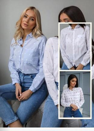 Рубашка в стилі zara