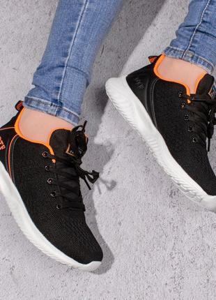Удобные кроссовки  (328075)