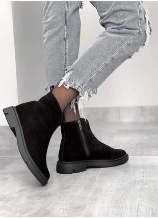 Демисезонные ботинки из натуральной замши💯🔥