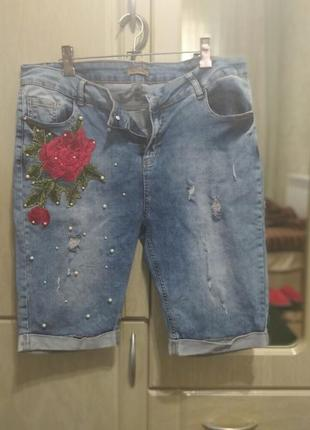 Супер шорты джинс