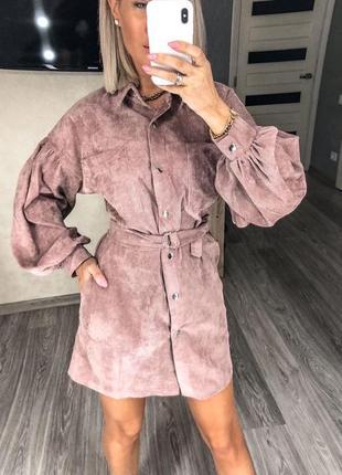 Платье рубашка из вельвета