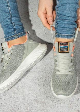 Удобные кроссовки (328073)