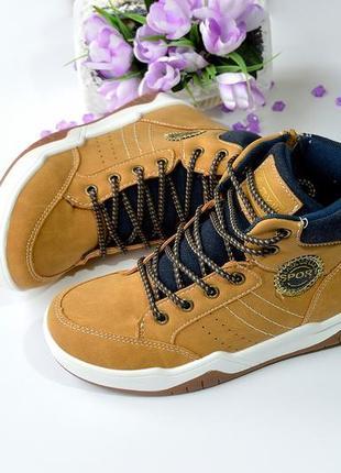 Бомбовские коричневые ботиночки
