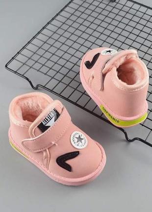 Детские ботиночки угги теплые розовые
