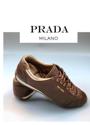 Prada оригинал брендовые кожаные коричневые кроссовки премиум 38,5