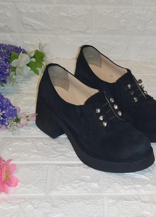 Замшевые осенние туфли 39 размера