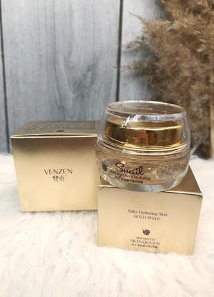 Лифтинг крем для глаз от темных кругов с фильтратом улитки и золотом venzen gold snail