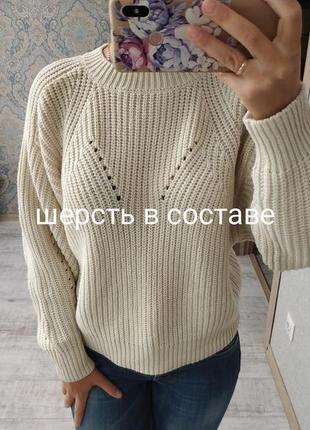 Теплый базовый свитер с объемными рукавами