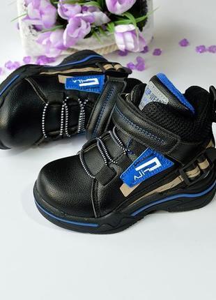 Бомбовские черные ботиночки