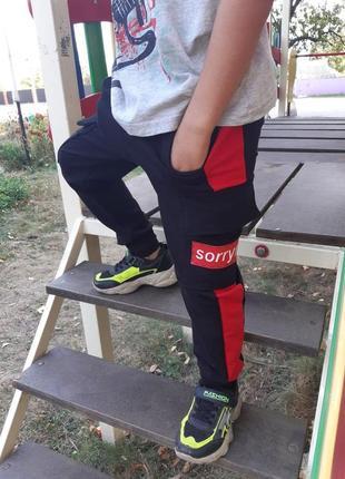 Спорт штани