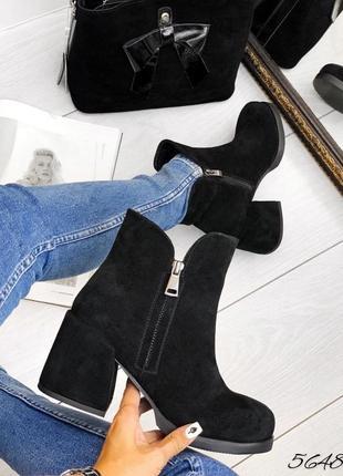 Ботинки демисезон чёрный замш две молнии