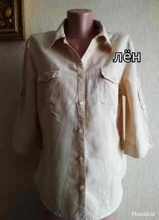 Распродажа! рубашка biaggini