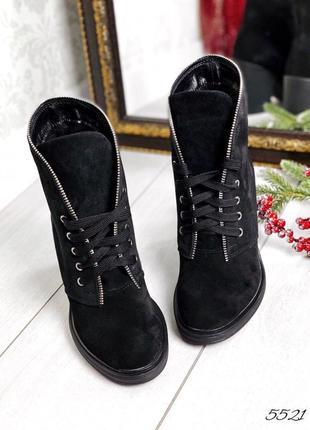 Ботинки демисезон чёрная кожа молния/шнурки декор