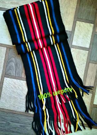 Нежный и мягкий шерстяной  шарф в разноцветную полоску, пр-во германия.