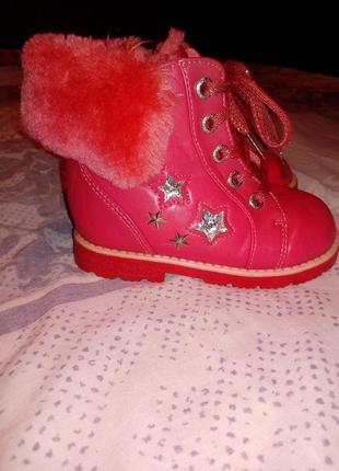 Ботинки зимні.