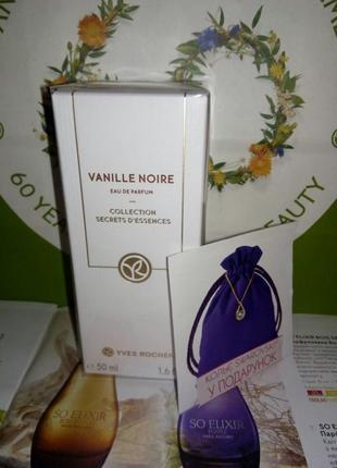 Парфюмированная вода vanille noire черная ваниль 50мл. ив роше + подарок