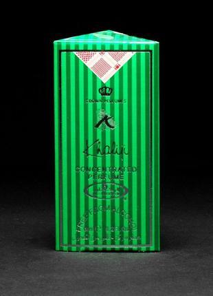 Свежие духи khaliji от al-rehab - цитрусы, сандал и белый мускус! концентрированные, 6 мл