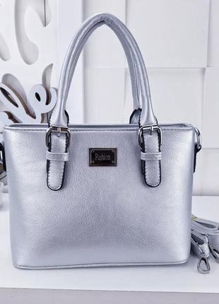 Серебристая сумка через плечо сумочка кроссбоди вместительная
