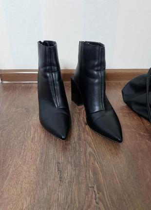 Ботильоны ботинки reserved