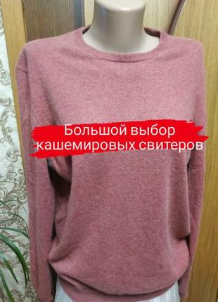 Кашемировый свитер очень красивого цвета 🧡