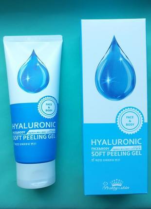 Мягкий пилинг-скатка pretty skin hyaluronic soft peeling gel