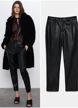 Классные кожаные брюки zara чинос