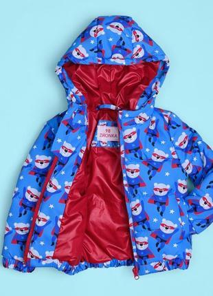 Куртка демісезонна, для хлопчиків