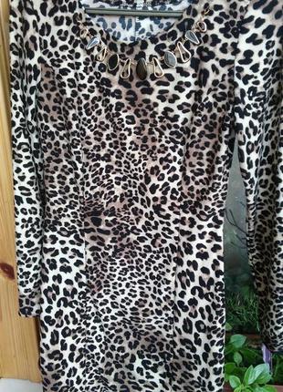 Леопардовое платье с французского трикотажа!