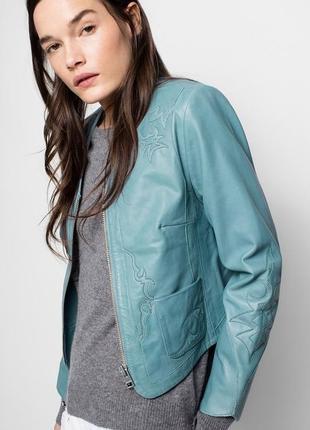 Новая кожаная куртка zadig & voltaire оригинал с вышивкой xs-s мятная/голубая