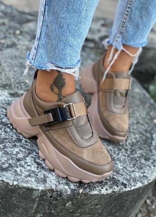 Массивные базовые кроссовки