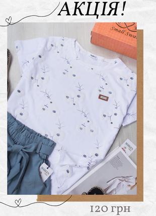 ❗акция❗ белая футболка в принт ромашек