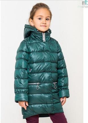 ♥ демисезонная куртка джулия ♥