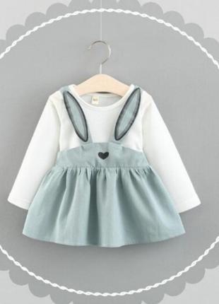 Детское платье белое с серым