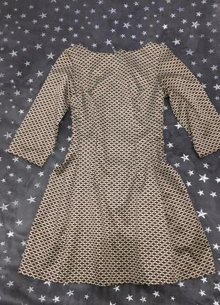 Платье мини солнце с рукавами