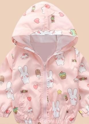 Детская курточка ветровочка розовая для девочки