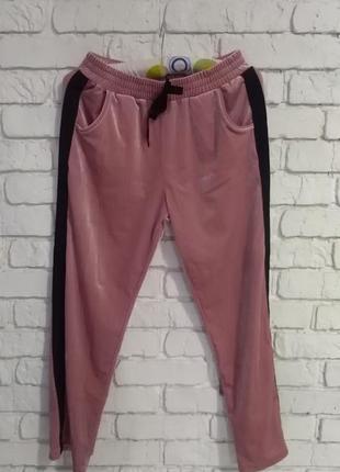 Брюки велюр бархат вельвет италия оригинал розовый черный костюм