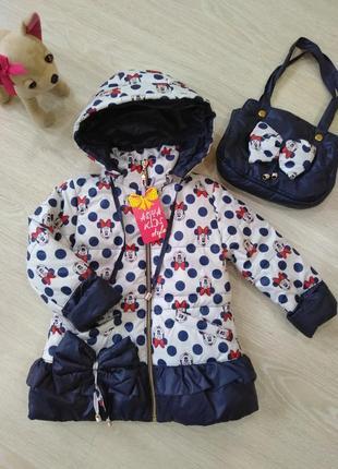 """♥ куртка """"минни"""" в комплекте с сумочкой - весна/осень  ♥"""