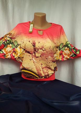 Лонгслив, нарядная женская одежда