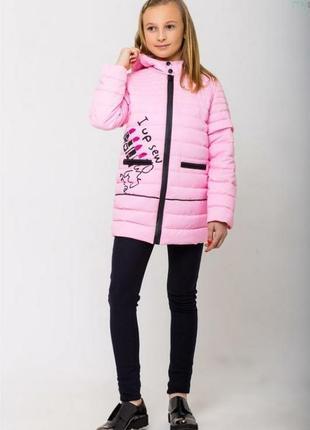 ♥ демисезонная куртка-жилетка для девочки помадка ♥